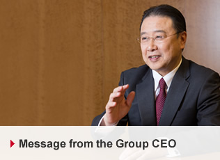 Message from the Group CEO